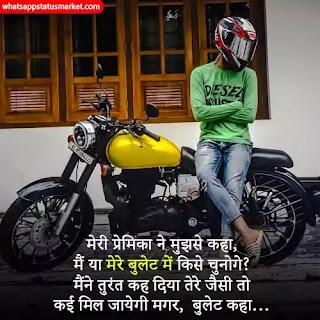 Haryanvi Bullet bike images