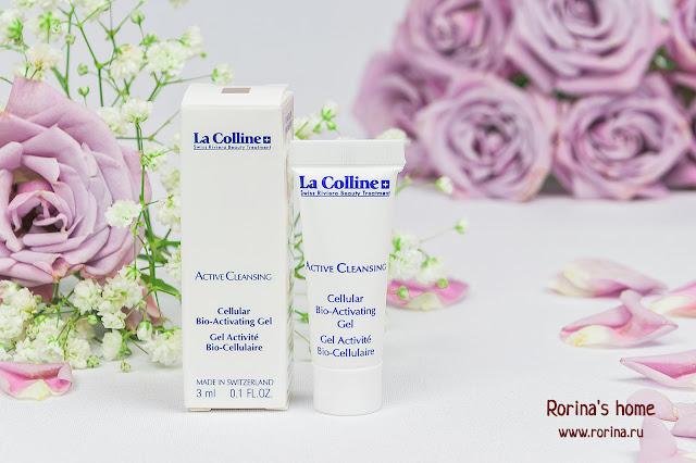 La Colline Активатор био-гель с клеточным комплексом Cellular Bio-Activating Gel: отзывы