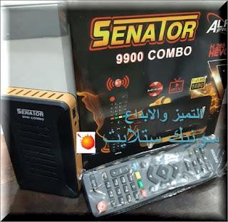 فلاشة مسحوبه SENATOR 9900 COMBO علاج توقف جهاز على كلمة Load
