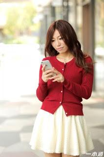 koleksi video bokep cewek cantik jepang Yui Otogawa