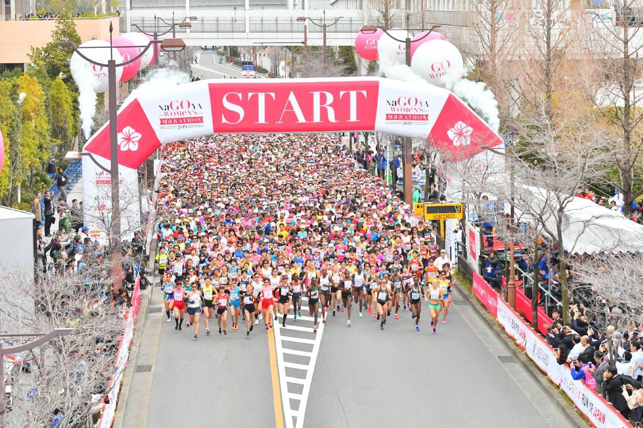 I Ran Marathoms Christmas San Antonio 2021 Nagoya Women S Marathon 2021 Is First Mass Participation Race Held In Japan During Covid 19 Pandemic