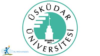 جامعة اسكودار - Üsküdar Üniversitesi - المهندس للخدمات الجامعية