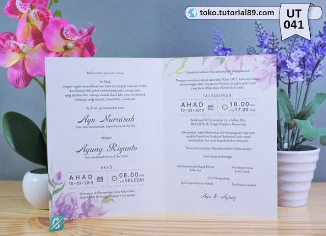 Undangan pernikahan UT041 - Seimpel Lipat 2 +free kartu ucapan terima kasih