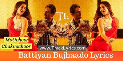 battiyan-bujhaado-lyrics