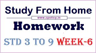 Homework pdf week 6 download
