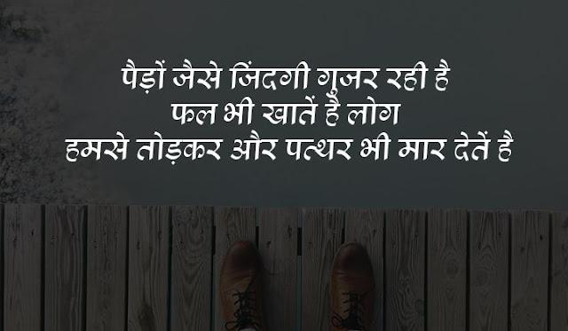 life status for girls