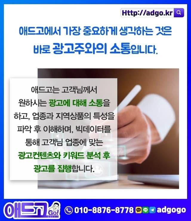 대전서구천정조명설치