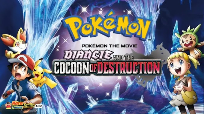 Pokemon Movie 17 Diancie And The Cocoon Of Destruction Hindi Download FHD