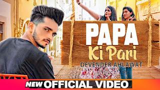 Papa ki Pari Song Lyrics Devendra ahlawat - Msmd Lyrics
