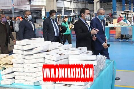 أخبار المغرب ينتج 82 مليون كمامة واقية .. والتصدير قريبا إلى الخارج