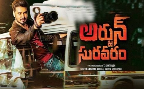 arjun-suravaram-full-movie-in-movierulz