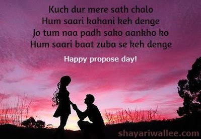 propose day shayari for boyfriend