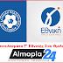 Τα αποτελέσματα Γ' εθνικής του 2ου ομίλου - Άνετο απόγευμα για τον Αλμωπό Αριδαίας