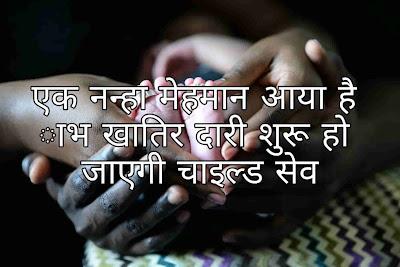 Hindi Images