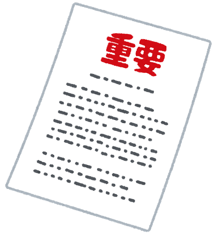 転職エージェント_面談_注意点