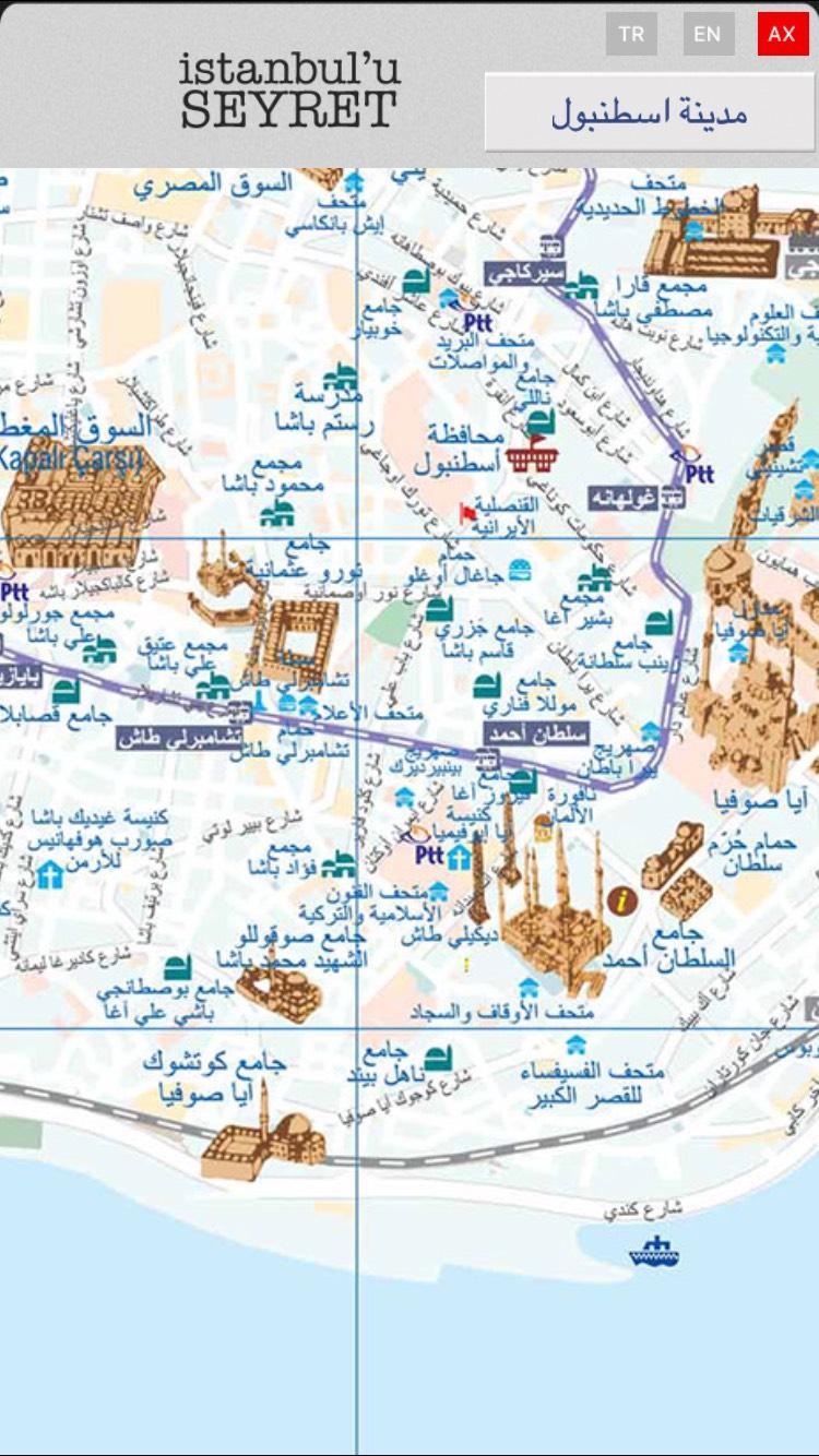 خريطة اسطنبول بالعربي Hd تركيا