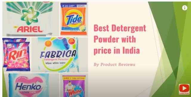 Best Detergent Powder with price in India | Best Washing powder