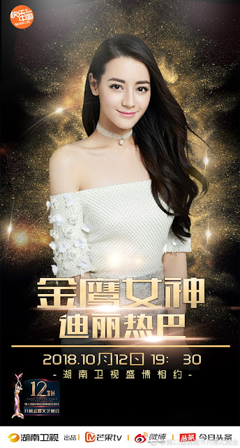 6th Golden Eagle Goddess Dilraba Dilmurat