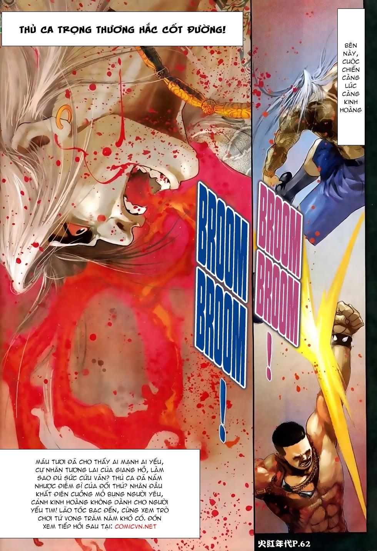 Hỏa Hồng Niên Đại Hắc Cốt Đường Chương 79 - TruyentranhLH.com