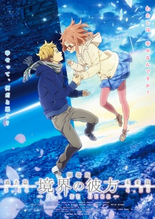 Kyoukai no Kanata Movie: I'll Be Here – Kako-hen Subtitle Indonesia