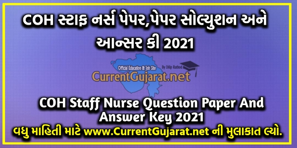 Commissionerate of Health (COH) Staff Nurse Question Papers (20-06-2021), Paper Solution,Answer Key