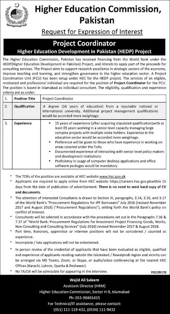 hec-jobs-advertisement-2020-higher-education-commission