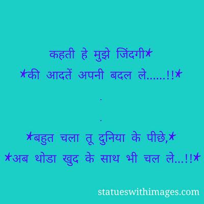 rajput status,new attitude status in hindi