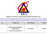 Jawatan Kosong Penolong Pegawai Tadbir di Jabatan Perkhidmatan Awam JPA - Pengambilan Seluruh Negara