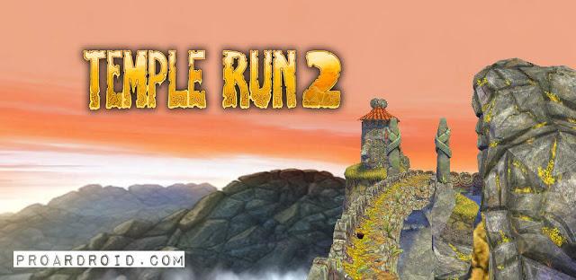 تحميل لعبة المطاردات الهروب الرائعة Temple Run 2 حصريا النسخة المهكرة