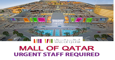 New job vacancies at Mall of Qatar