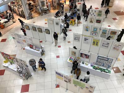 イオンレイクタウンmoriでこころのアート展が開催されます