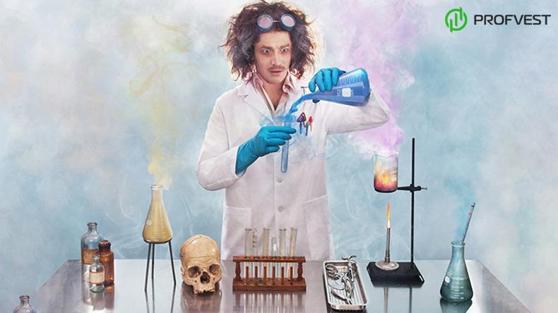 Современные научные заблуждения