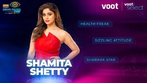 Bigg Boss OTT Contestant 8 - Shamita Shetty