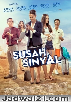 Nonton Film SUSAH SINYAL 2017 Film Subtitle Indonesia Streaming Movie Download