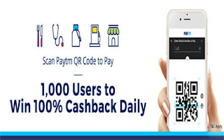 paytm scan and pay 100 cashback