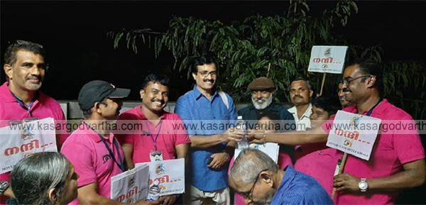 news, Kerala, kalolsavam, School-Kalolsavam, Kanhangad, kasaragod, Minister, Railway station, MBK kasaragod activities at kalolsavam venue