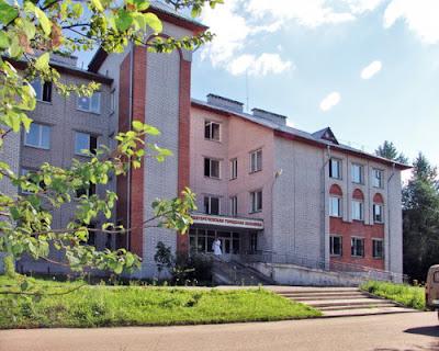 Волгореченская больница