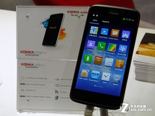 Konka Unveils More Than Six New Smartphones At CES 2013, Another