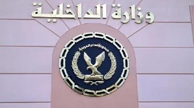 حقيقة مقتل لواء شرطة متقاعد في القاهرة