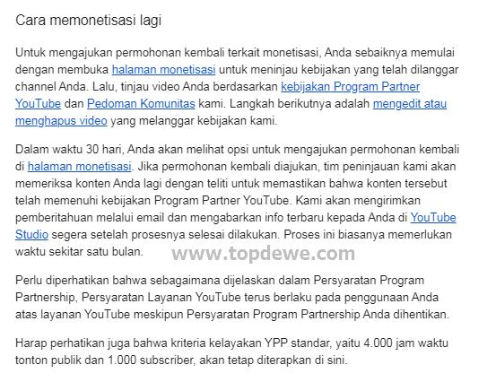 Cara pengajuan banding channel youtube