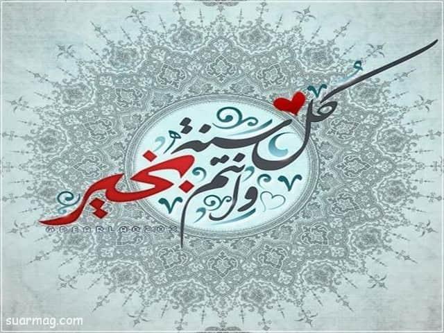 بوستات عيد الفطر 9   Eid Al-Fitr Posts 9