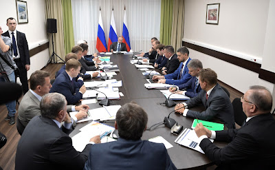 Vladimir Putin held a meeting on implementing major investment projects in the Far East.