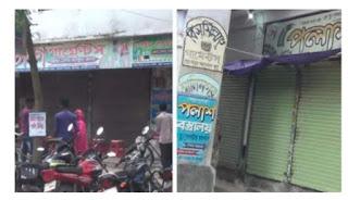 করোনা: গোমস্তাপুরে দোকান ও বাড়ি লকডাউন