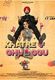 Khatre Da Ghuggu 2020 Punjabi Full Movie Download