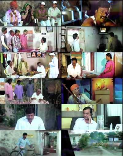 Sarpanch Bhagirath (2016) Marathi Movie Download 300mb