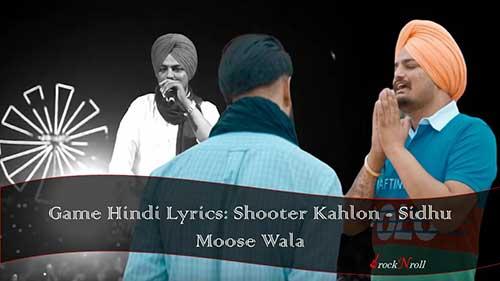 Game-Hindi-Lyrics-Shooter-Kahlon-Sidhu-Moose-Wala