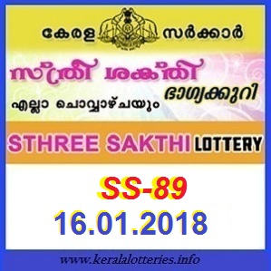 STHREE SAKTHI (SS-89) RESULT LOTTERY ON JANUARY 16, 2018