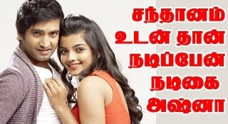 Santhanam Ashna gossip Continues | Ashna Demands The Directors