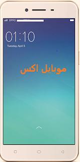 سعر أوبو Oppo A37 في مصر اليوم