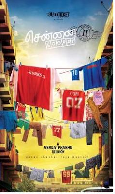 Chennai 600028 II Poster